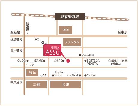銀座ASSU