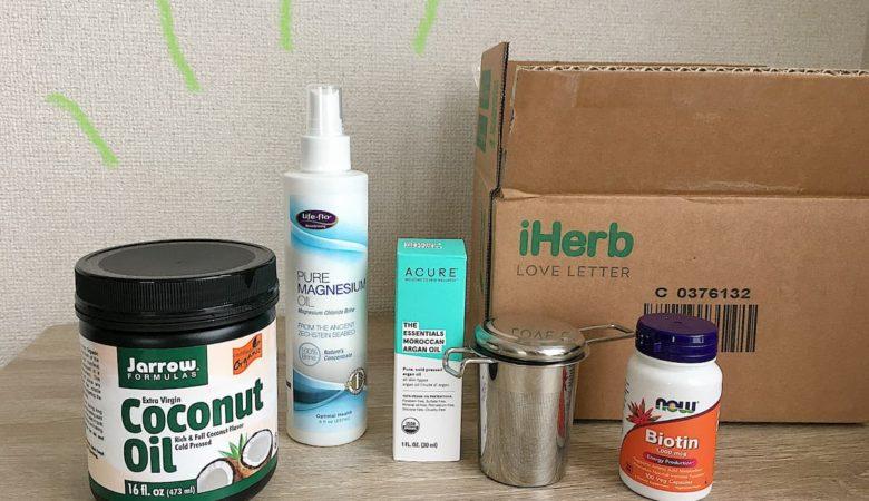 iHerb(アイハーブ)での購入品紹介!マグネシウムオイルやサプリ